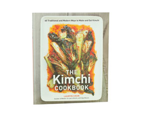 The Kimchi Cookbook: Hardcover (1)