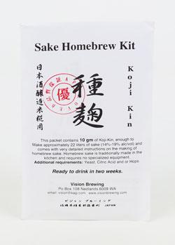 Sake Kit (1)
